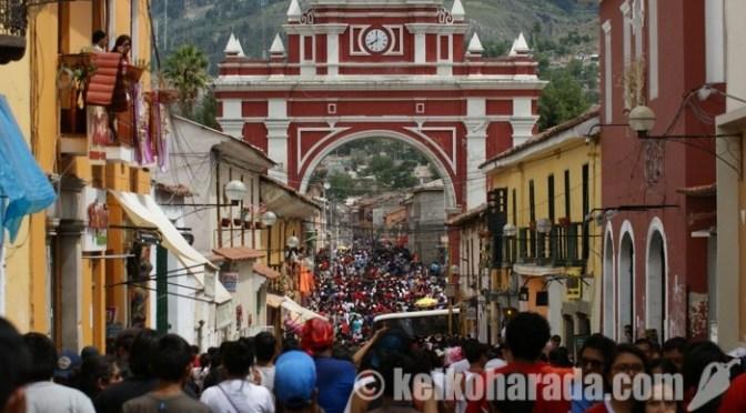 ペルーの若年層2割がニート 昨年度103万人