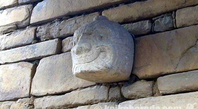 世界遺産 チャビン・デ・ワンタル遺跡