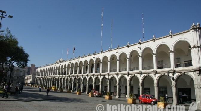 アレキパの観光セクター 今年は足踏み状態