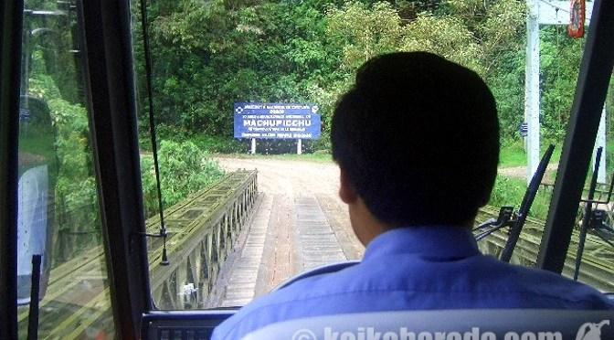 マチュピチュ観光 橋梁架換で一部徒歩移動