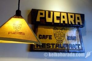 レストラン プカラ