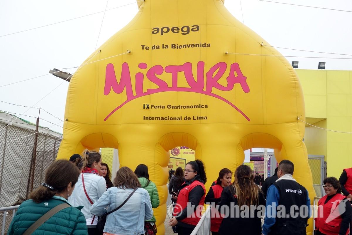Mistura 2017 リマックで開催
