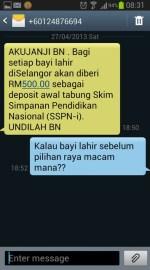 BN Spam SMS 4
