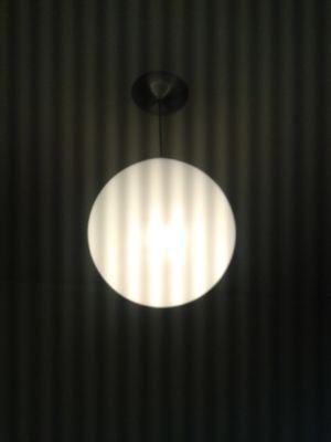 Luminária funcionando