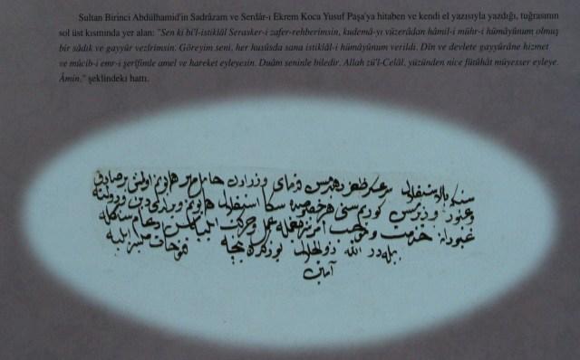 I. Abdülhamid'in Hatt-ı Hümayunu (6)
