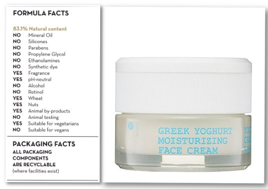 korres greek yoghurt