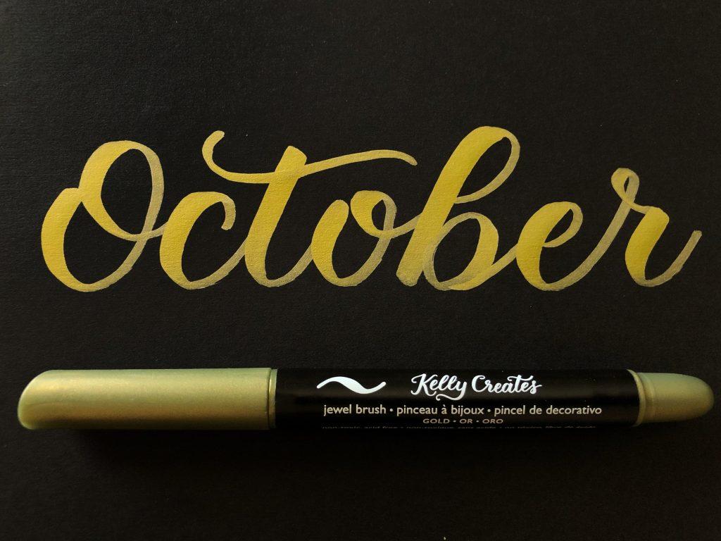 Free Printable October Worksheet Kelly Creates