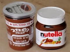 Israeli chocolate spread vs. Nutella
