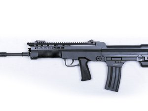 Norinco Type 97 FTU G2