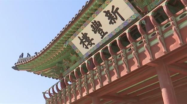hwaseong-haenggung-palace_210966540621