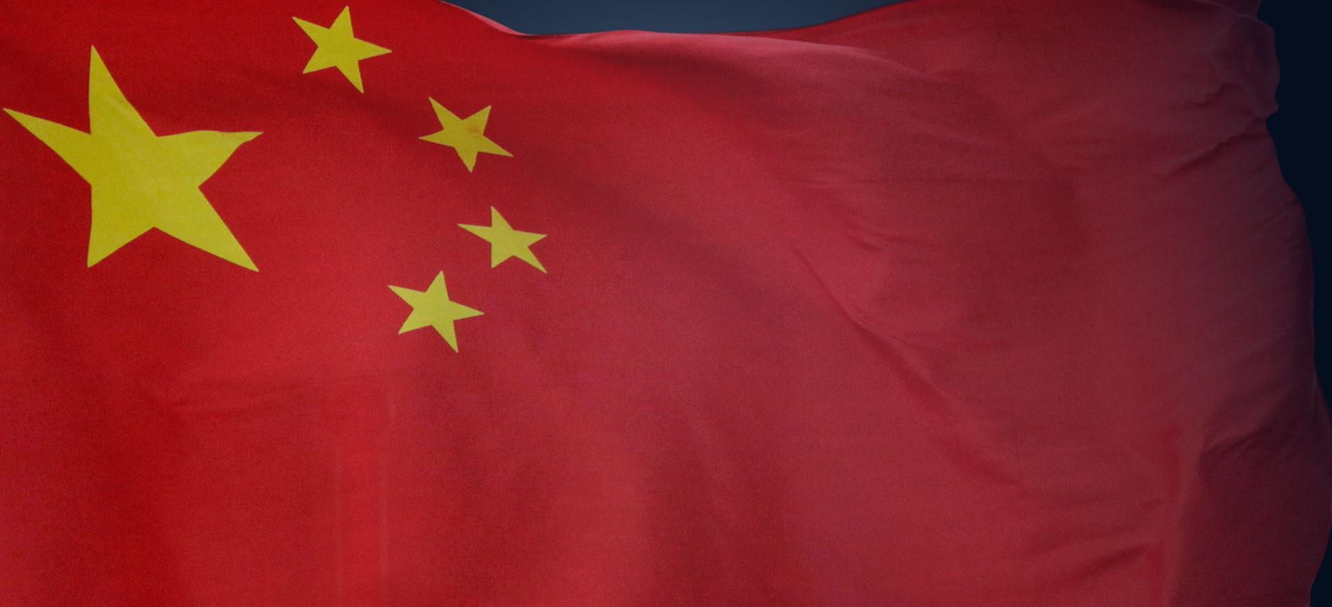 KELO china-china-flag-chinese-flag_1529280924730.jpg