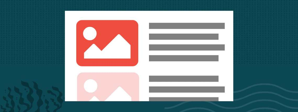 HubSpot How To: Lazy Load Images in Rich Text Modules