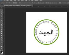 Cara Mengaktifkan Font Bahasa Arab Pada Windows 10 dan Diterapkan pada Microsoft Word dan Photoshop