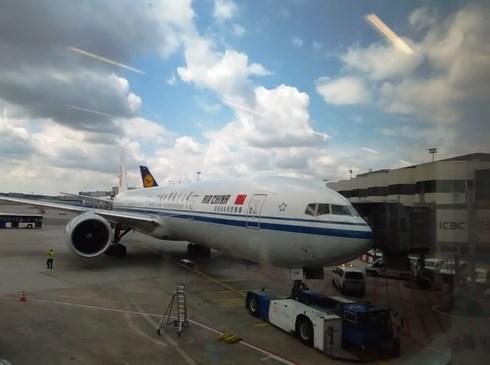 Pengalaman Terbang dengan Air China