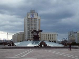 Independence square Minsk