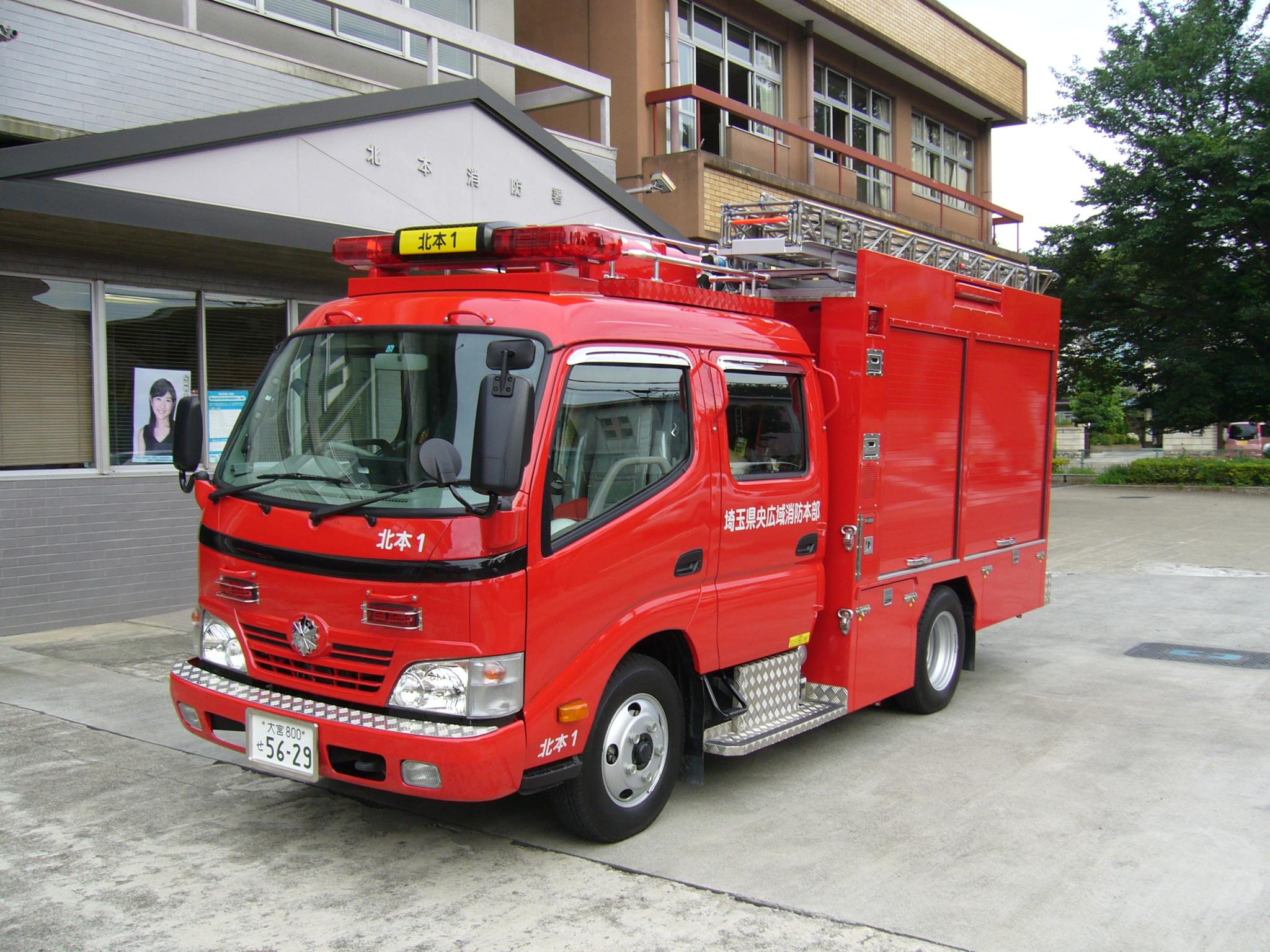 消防車 | [組圖+影片] 的最新詳盡資料** (必看!!) - www.go2tutor.com