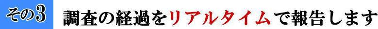 kentanteijimusyo-sono3