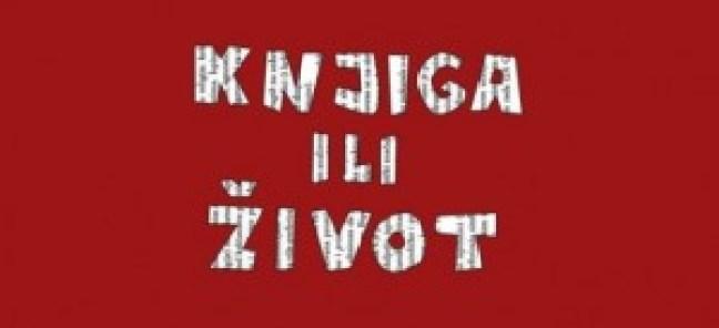 KNJIGA_ILI_ZIVOTlogo.jpg.655x300_q85_crop_upscale