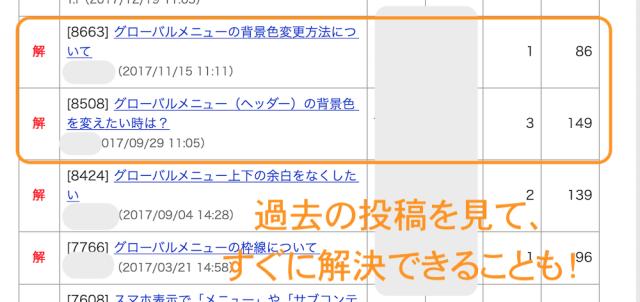 賢威フォーラム(検索結果)
