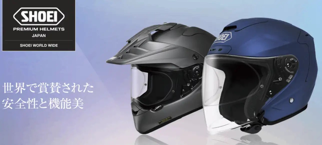 Idea: 50% Global Share In Premium Motorcycle Helmets – Shoei (TYO: 7839)