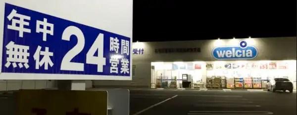 Drug Stores Inconveniencing 7-Eleven