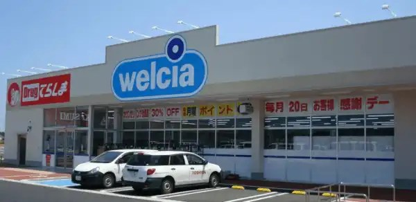 Poking The Convenience Giants – Welcia Holdings (TYO: 3141)