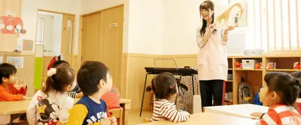 Have You Thought About Investing In Japanese Childcare?