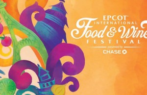 Full Menus for the 2018 Epcot International Food and Wine Festival