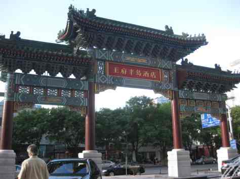 Peninsula Hotel Beijing China