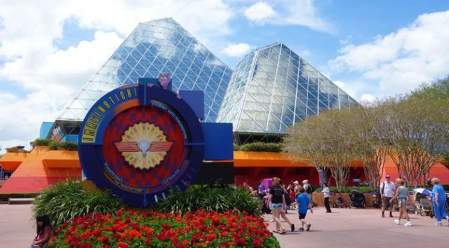 Limited Time: Imagination! Pavilion Attractions Have New Operating Hours for the First Time Since 2001