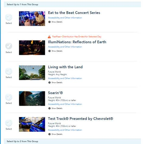 Eat to the Beat concerts at Epcot adds Fastpass+ to My Disney Experience
