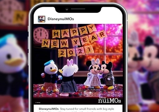 Disney Announces a Launch Date for its New nuiMo Collection