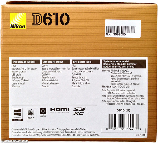 Nikon D610 USA version box end