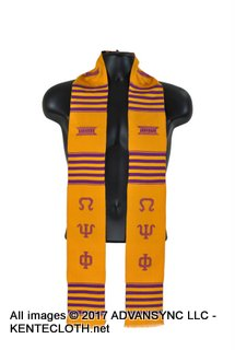 DSC_3448_new_-001 Graduation and Fraternity/Sorority Kente Stoles