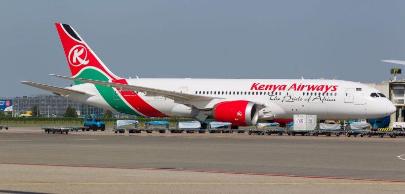 kenya2uhub.com