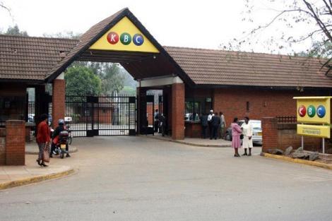 KBC main office entrance located along Harry Thuku Road, off University Way in the Nairobi city centre.