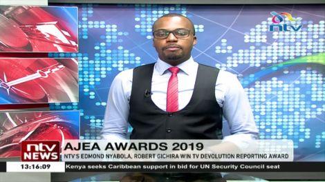 A photo of NTV Anchor Edmond Nyabola presenting news on August 10, 2019.