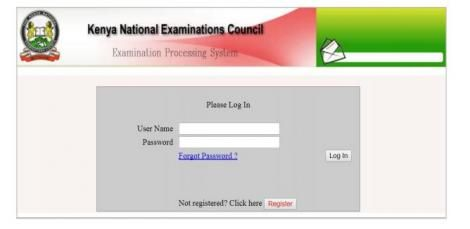 How to log in the QMIS system