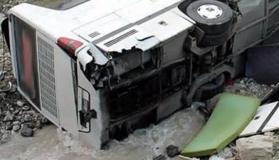 accident à kaolack: 5 morts