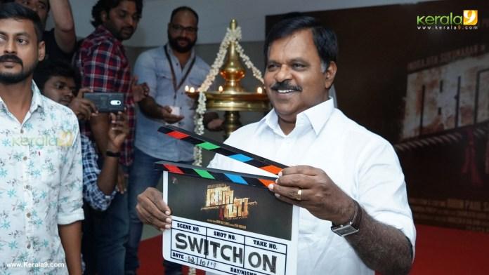 Aaha malayalam movie pooja photos 12