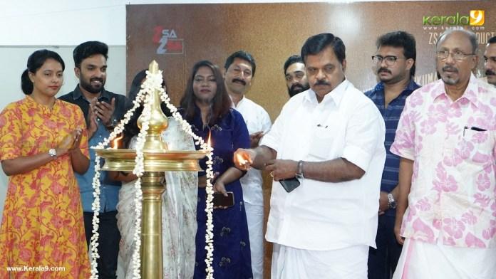 Aaha malayalam movie pooja photos 7