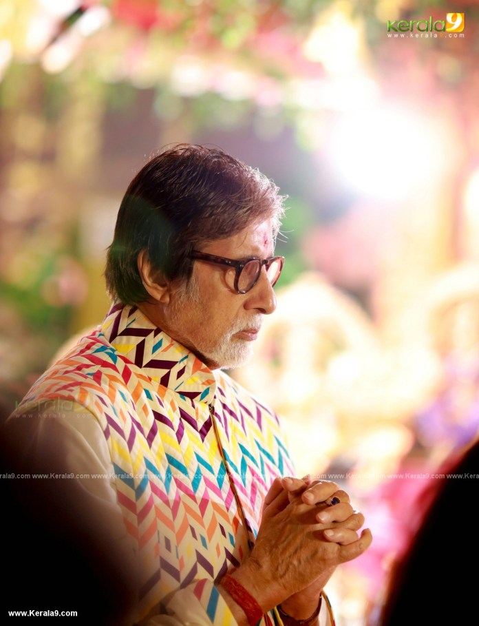 amitabh bachchan at Kalyan Navaratri Pooja 2019 Photos 006