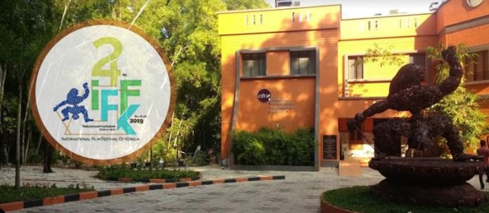Online registration for the International Film Festival of Kerala begins today