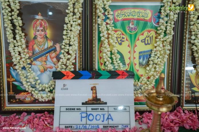 one malayalam movie pooja photos 002