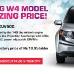 XUV500 W4 Price in Kerala