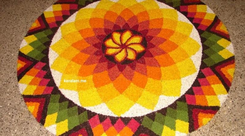 Onam Pookalam Design 16