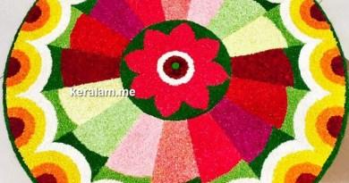 Onam 2020 | Thiruvonam | Onam Festival | Onam Dates 2020 | Atham