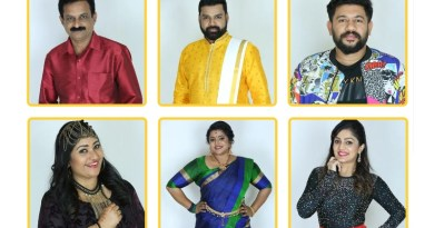 Bigg Boss Malayalam season 2 fourth week nominated contestants
