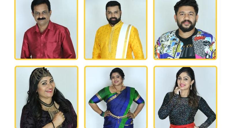 Bigg Boss Malayalam season 2 fourth week nominated contestants