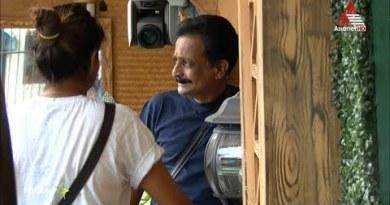 Rajith Kumar got emotional - bigg boss malayalam 2